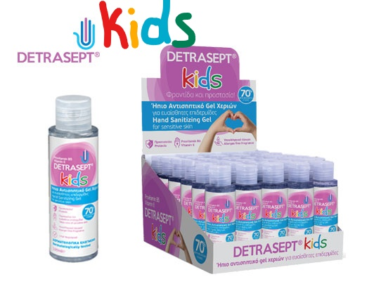 antisiptiko-kids-100ml-28222